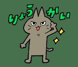 Sticker of the cat which is short legs sticker #15729916