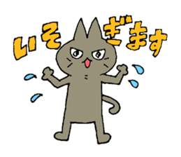 Sticker of the cat which is short legs sticker #15729918