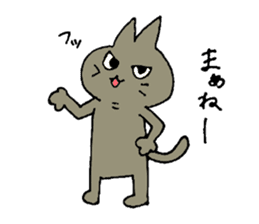 Sticker of the cat which is short legs sticker #15729919