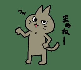 Sticker of the cat which is short legs sticker #15729919