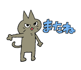 Sticker of the cat which is short legs sticker #15729920