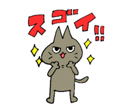 Sticker of the cat which is short legs sticker #15729921