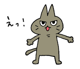 Sticker of the cat which is short legs sticker #15729927