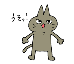 Sticker of the cat which is short legs sticker #15729928