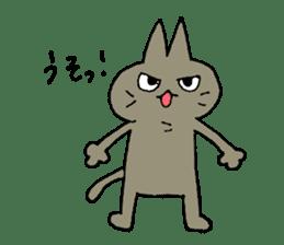Sticker of the cat which is short legs sticker #15729928