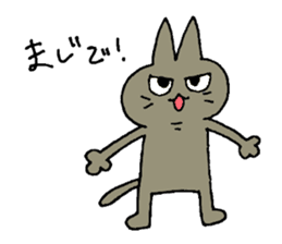 Sticker of the cat which is short legs sticker #15729929