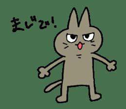 Sticker of the cat which is short legs sticker #15729929