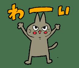Sticker of the cat which is short legs sticker #15729931