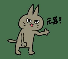Sticker of the cat which is short legs sticker #15729932