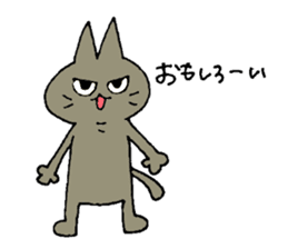 Sticker of the cat which is short legs sticker #15729934