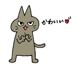 Sticker of the cat which is short legs sticker #15729936