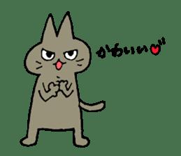 Sticker of the cat which is short legs sticker #15729936