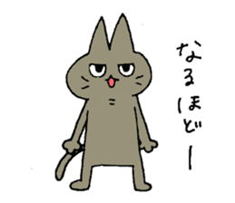 Sticker of the cat which is short legs sticker #15729937