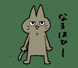 Sticker of the cat which is short legs sticker #15729937