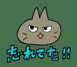 Sticker of the cat which is short legs sticker #15729939