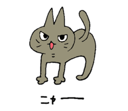 Sticker of the cat which is short legs sticker #15729941