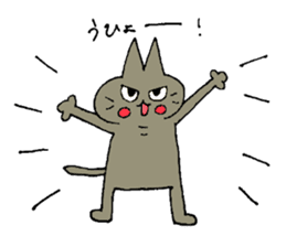 Sticker of the cat which is short legs sticker #15729942