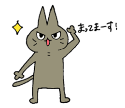 Sticker of the cat which is short legs sticker #15729944