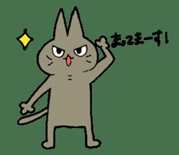 Sticker of the cat which is short legs sticker #15729944