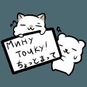 สติ๊กเกอร์ไลน์ Russian language sticker Polar bear&cat1