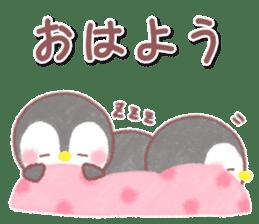 message penguin 6 sticker #15731178
