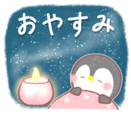 message penguin 6 sticker #15731180