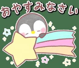 message penguin 6 sticker #15731181