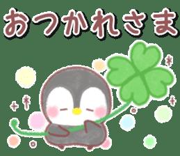 message penguin 6 sticker #15731182