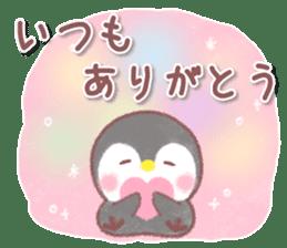 message penguin 6 sticker #15731184