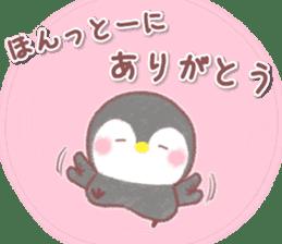 message penguin 6 sticker #15731185