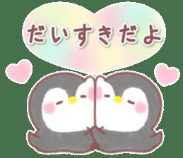 message penguin 6 sticker #15731188