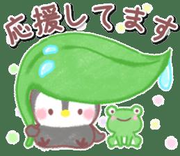 message penguin 6 sticker #15731190