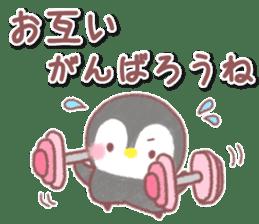 message penguin 6 sticker #15731191