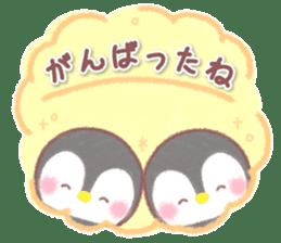 message penguin 6 sticker #15731192