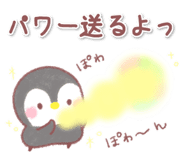 message penguin 6 sticker #15731196