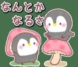 message penguin 6 sticker #15731197