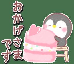 message penguin 6 sticker #15731200