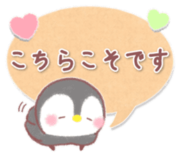 message penguin 6 sticker #15731201