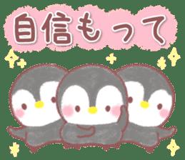 message penguin 6 sticker #15731203