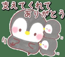 message penguin 6 sticker #15731205