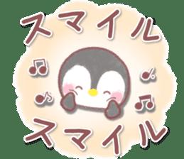 message penguin 6 sticker #15731207