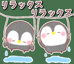 message penguin 6 sticker #15731208