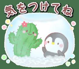 message penguin 6 sticker #15731210