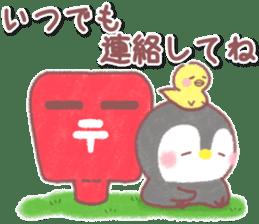 message penguin 6 sticker #15731213