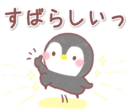 message penguin 6 sticker #15731214