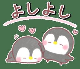 message penguin 6 sticker #15731215