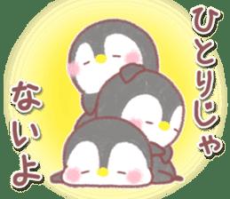 message penguin 6 sticker #15731216