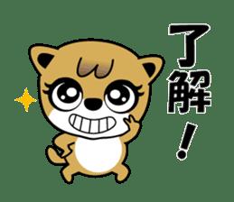 My Dog , Pochi sticker #15739574