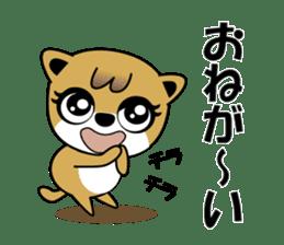 My Dog , Pochi sticker #15739578