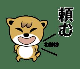 My Dog , Pochi sticker #15739579